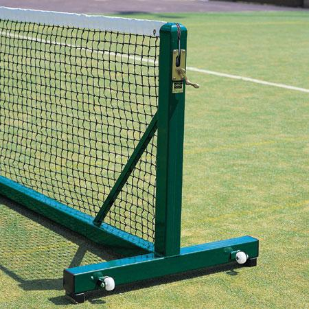 Free Standing Portable Tennis Net System