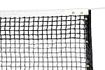 Tennis Nets, Center Straps