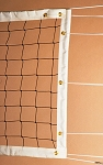 VB-1200RB Competition Volleyball Net