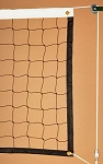 VB-1000R Recreation Volleyball Net