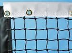 Douglas Pickleball Net Length Cut-Down
