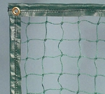12' X 60' Quick Ship Divider Net