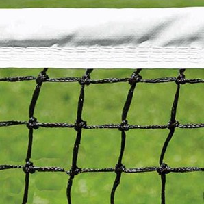Putterman 3.0mm Tournament Tennis Net
